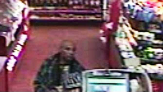 RCSO seeks suspect in QT armed robbery