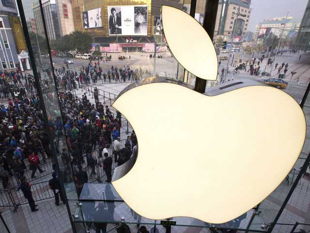 Apple's profit rocket hits air pocket