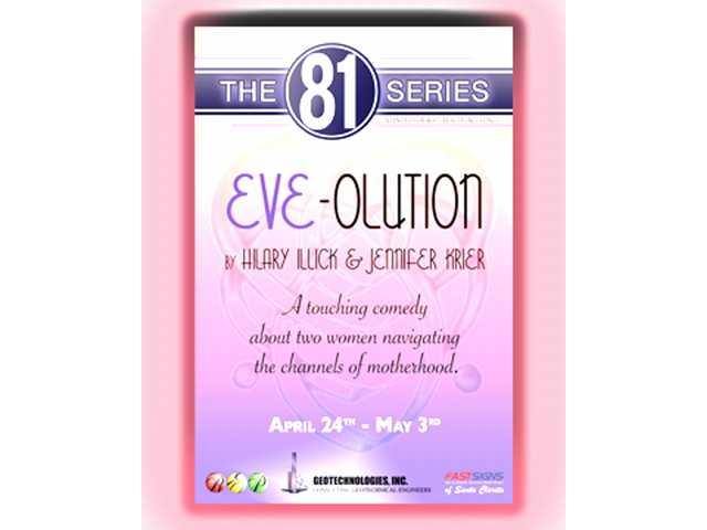 '81 Series' returns to Repertory East Playhouse