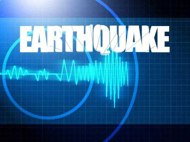 Strong earthquake strikes Mexico