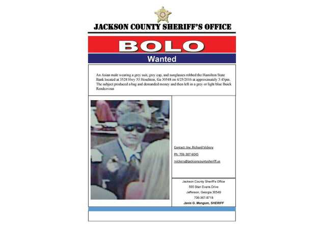 Hoschton bank robbery suspect sought