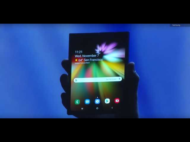 How much will Samsung's foldable phone cost? We have our first clue