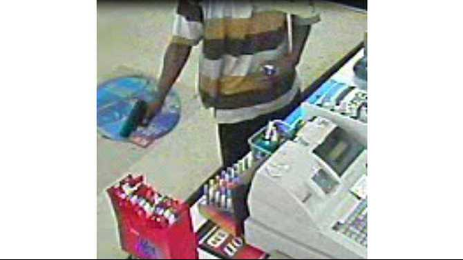 RCSO trying to identify armed robber caught on camera