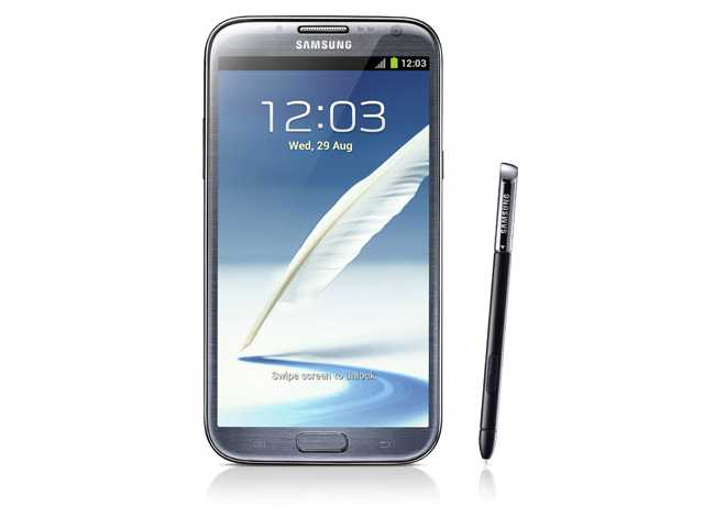 This undated image provided by Samung shows the Galaxy Note II.