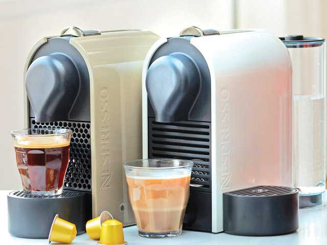 A Nespresso U slim profile coffee maker from Williams Sonoma is suitable for smaller kitchens.