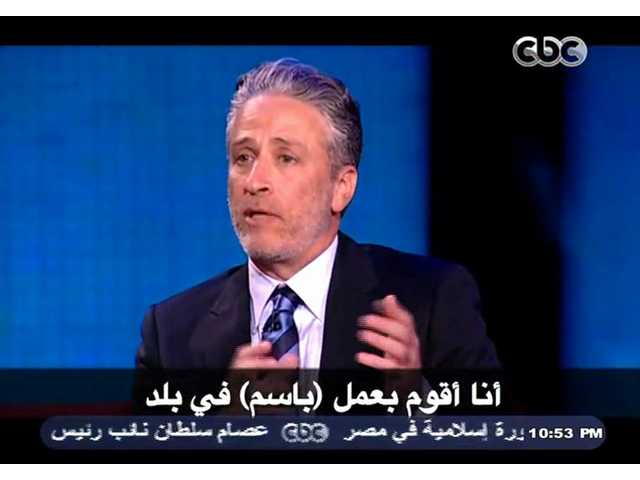 Jon Stewart appears on Egyptian satirical TV show