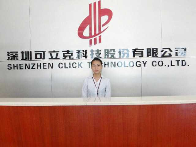 Click Technology's lobby in the ShenZhen, Guangdong province of China, as posted on Click's website.
