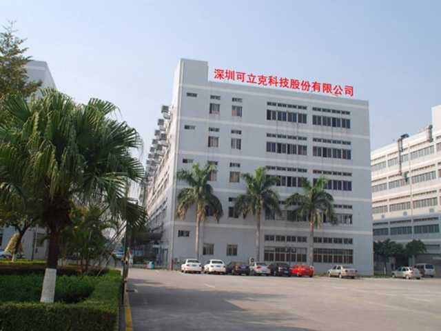 Click Technology building in the ShenZhen, Guangdong province of China, as posted on Click's website.