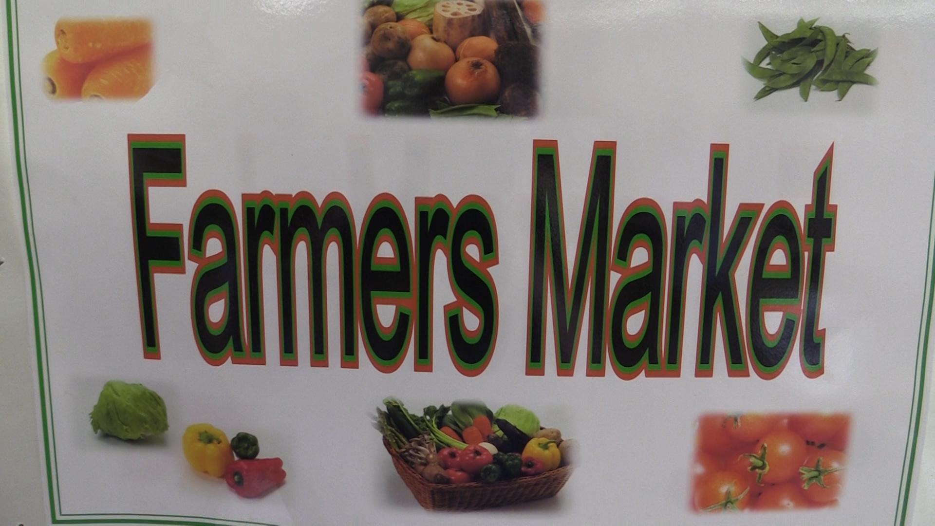 FFA Farmer's Market