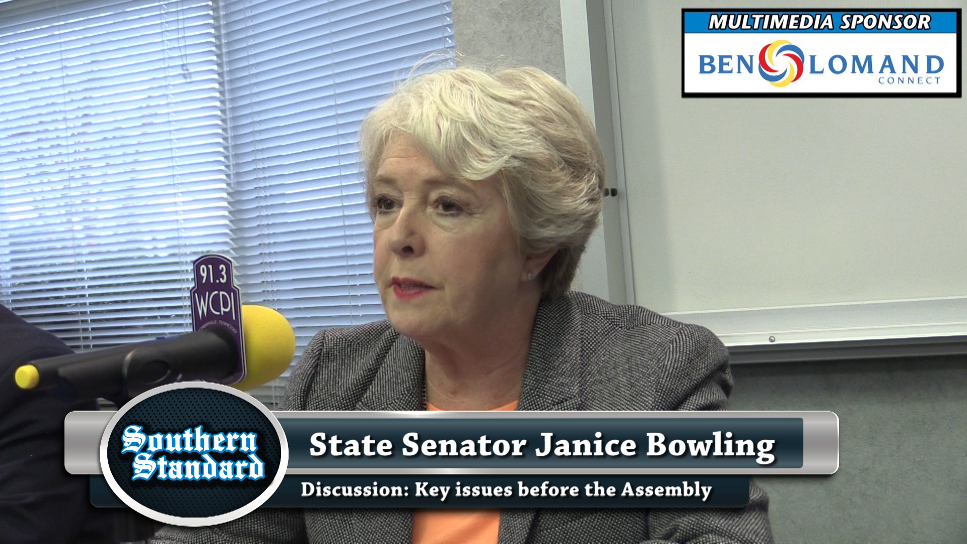 VIDEO - Legislative Breakfast