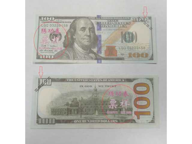 Counterfeit hundred  dollar bills circulating